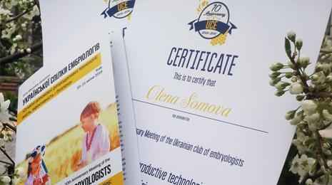 Х ювілейне засідання Української спілки ембріологів фото 2