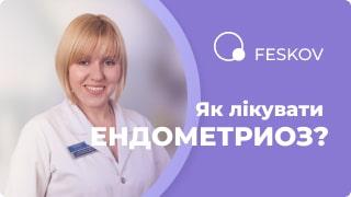 Лікування хронічного ендометриту фото 1