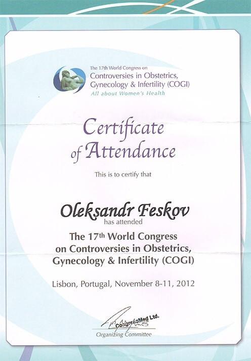 17-й Всесвітній конгрес з протиріччя в акушерстві, гінекології та безпліддя