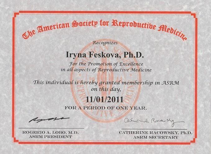 Щорічна конференція американської Асоціації репродуктивної медицини